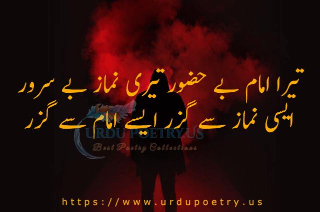 Allama Iqbal 10