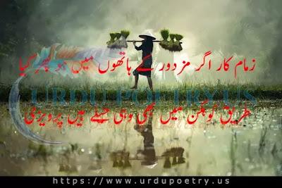 Allama Iqbal 9