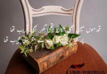 love poetry 1