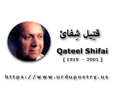 Qateel-Shifai-Poetry