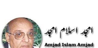 amjad-islam-amjad
