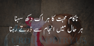 funny poetry1