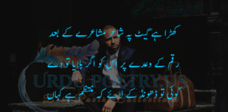 funny poetry2