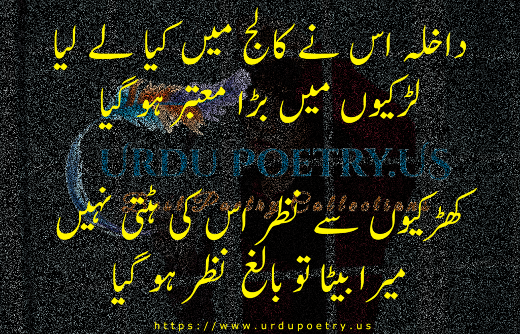 funny poetry3