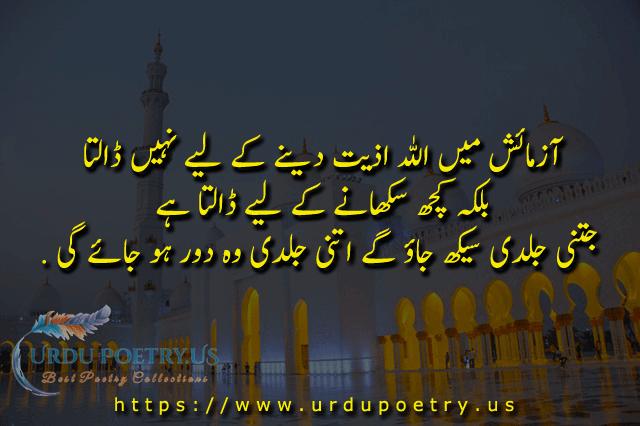 islam-quotes-1