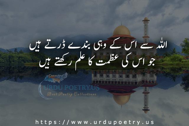 islam-quotes-2