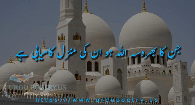 islam-quotes-3