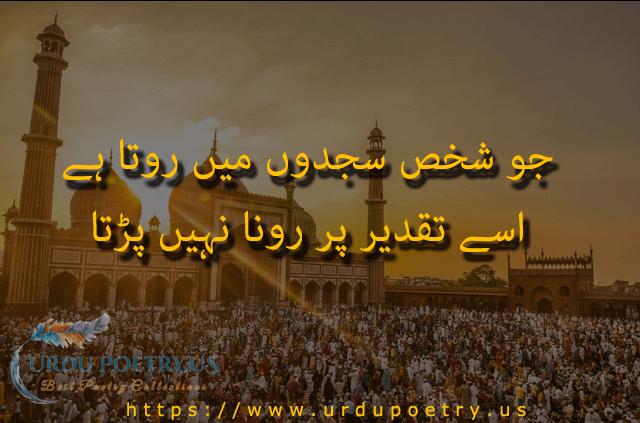 islam-quotes-4
