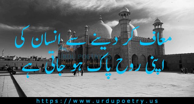 islam-quotes-5