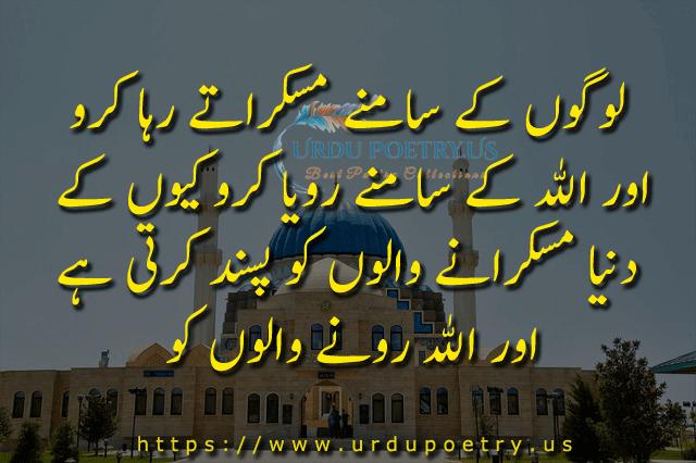 islam-quotes-6