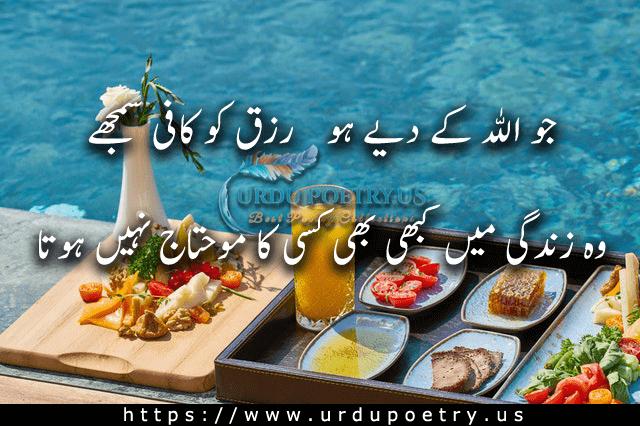 islam-quotes-7