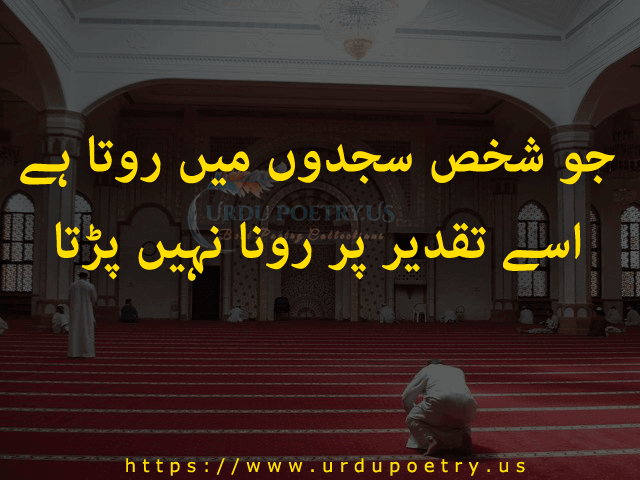 islam-quotes-8