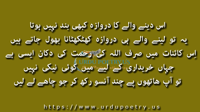 islamic-quotes-12