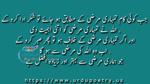 islamic-quotes-13