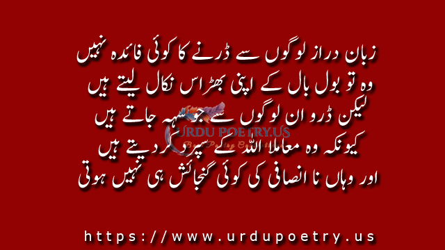 islamic-quotes-14