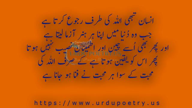 islamic-quotes-15