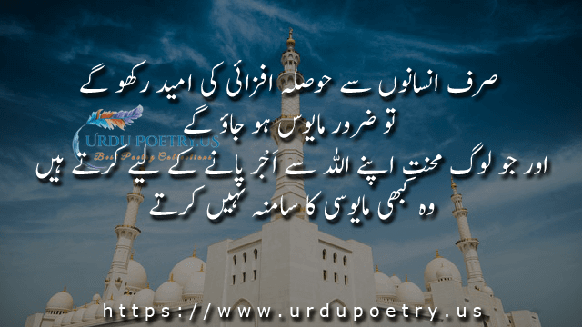islamic-quotes-16