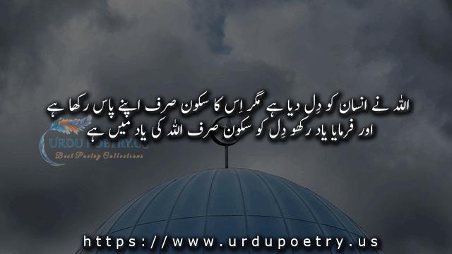 islamic-quotes-17