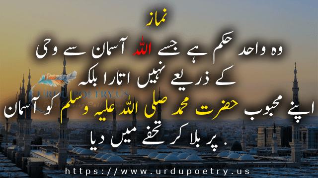 islamic-quotes-20