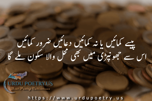 life-quotes-10