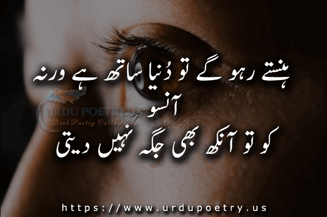 life-quotes-12