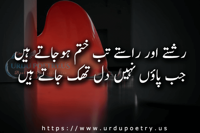 life-quotes-2
