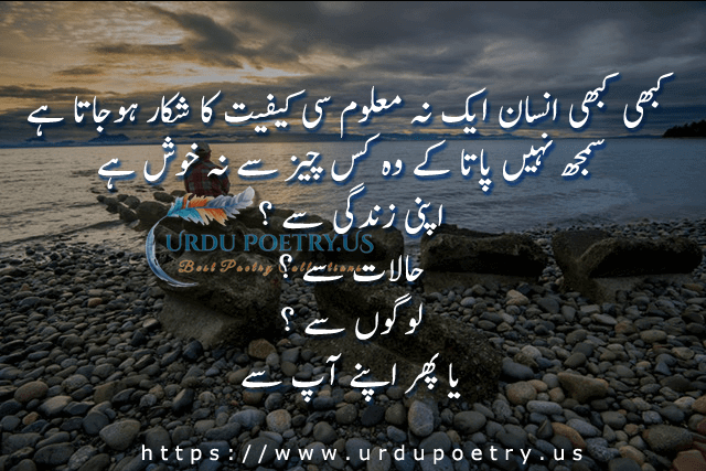 life-quotes-4