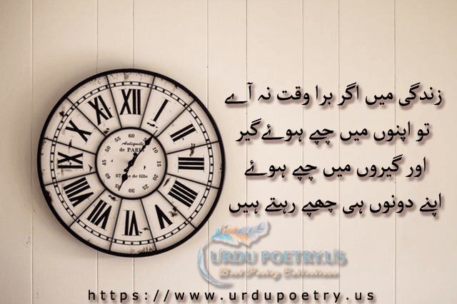 life-quotes-7