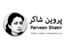 parveen-shakir