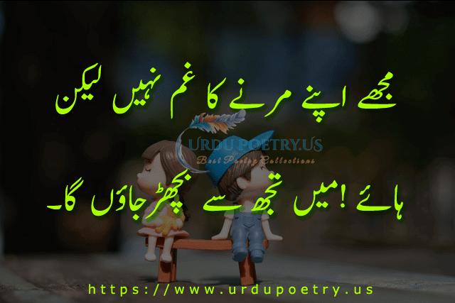 sad poetry-22