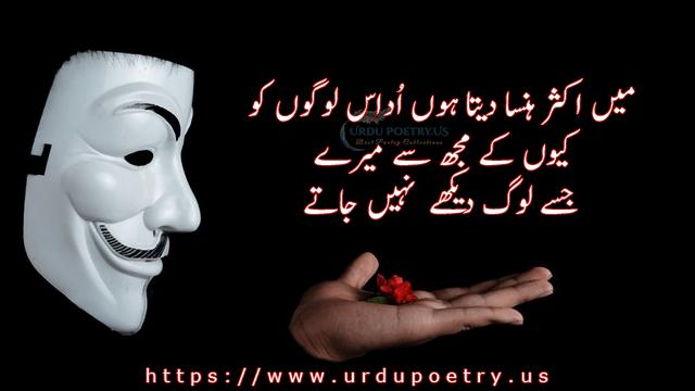 emotional-quotes-urdu12