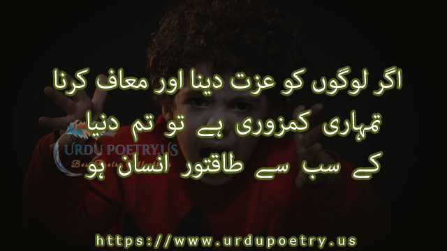 emotional-quotes-urdu16