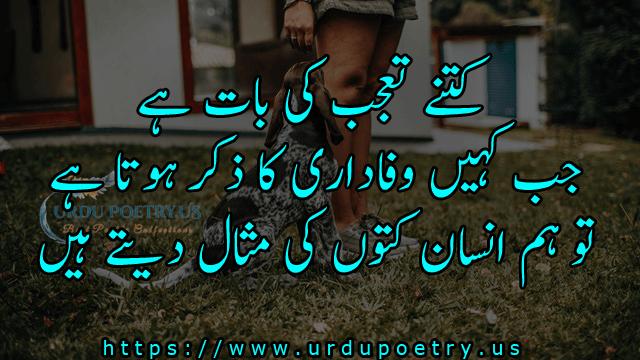 emotional-quotes-urdu4