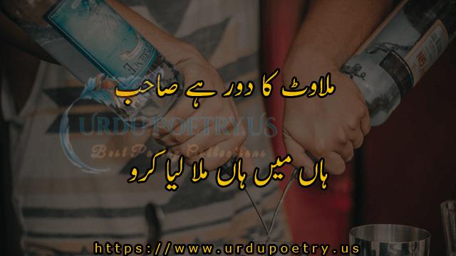 funny-quotes-urdu-20