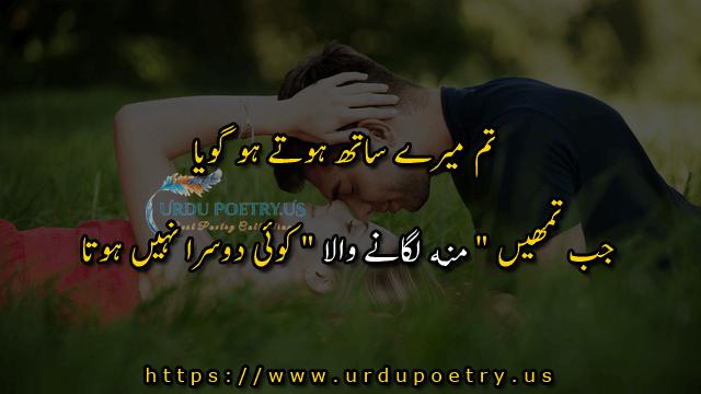funny-quotes-urdu-30