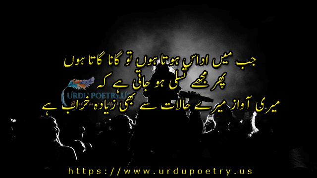 funny-quotes-urdu-7
