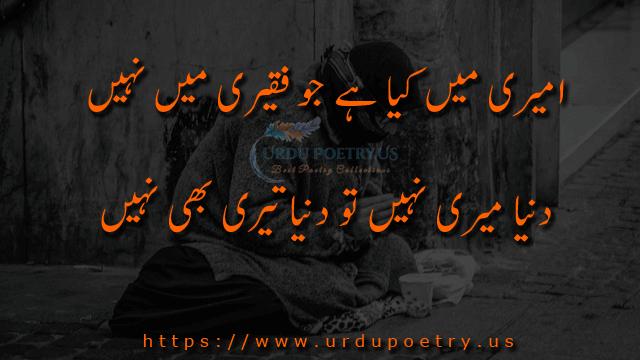 sad-quotes-urdu-29