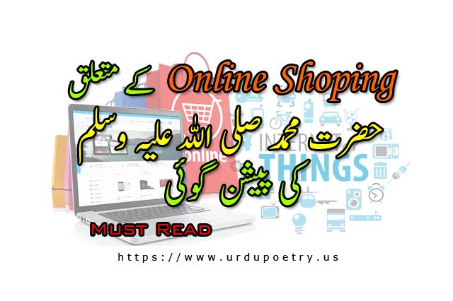 onlineshoping
