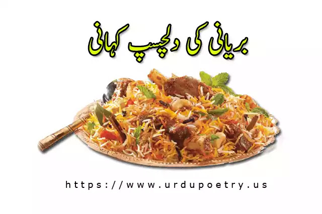 The-History-of-Biryani-in-Urdu