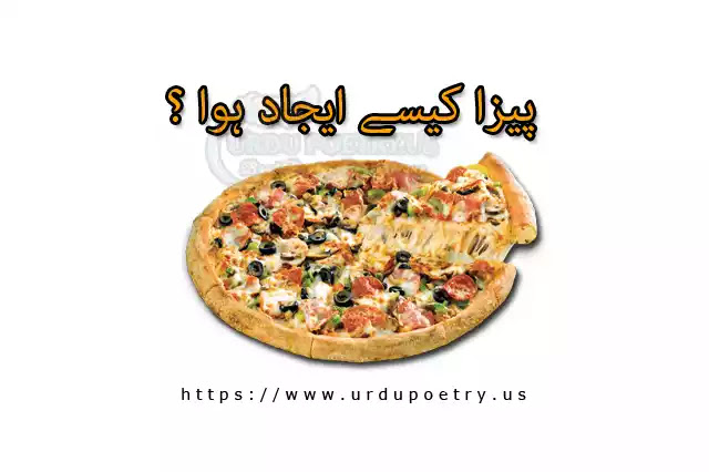 The-History-of-Pizza-in-Urdu