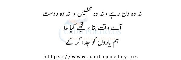 funny-jokes-about-friends-in-urdu-16