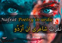 nafrat poetry in urdu nafrat shayari